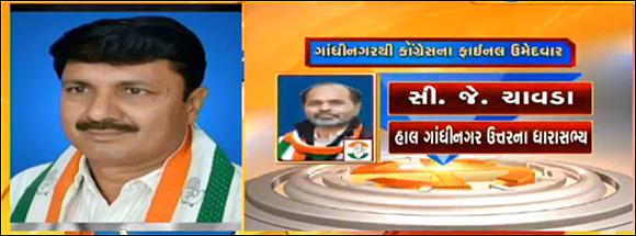 રાહુલ ગાંધીની અધ્યક્ષતામાં સીઇસીની બેઠકમાં ગુજરાતની 5 બેઠકના ઉમેદવારો નક્કી કરાયા