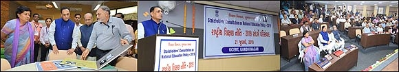 નવી શિક્ષણ નીતિ ભારતના નિર્માણ ક્ષેત્રે પાયારૂપ રહેશે