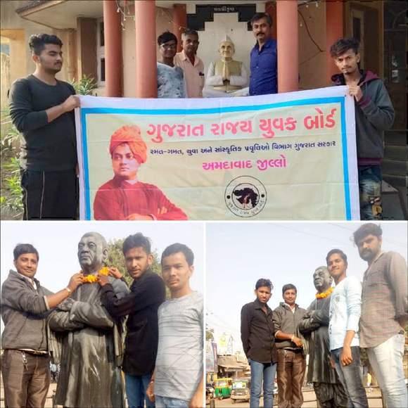 ગુજરાત રાજ્ય યુવક બોર્ડ દ્વારા વિરમગામ અને દેત્રોજ તાલુકામાં પ્રતિમાની સફાઇ કરાઇ