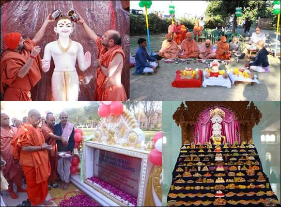 ગોકુલધામ-નાર મુકામે શ્રીજી ઐશ્વર્યધામનો દ્વિતીય પાટોત્સવ