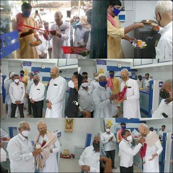 મેમદપુરા- હિરાપુરા ખાતે એ.ડી.સી બેંકની શાખાનું ઉદ્ઘાટન કરાયું