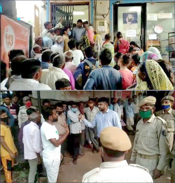 દેડીયાપાડાની દેના બેંકમાં મેનેજર અને ગ્રાહકો વચ્ચે  તું ...તું .. મેં.. મેં..ના દ્રશ્યો..પોલીસ દોડી આવી