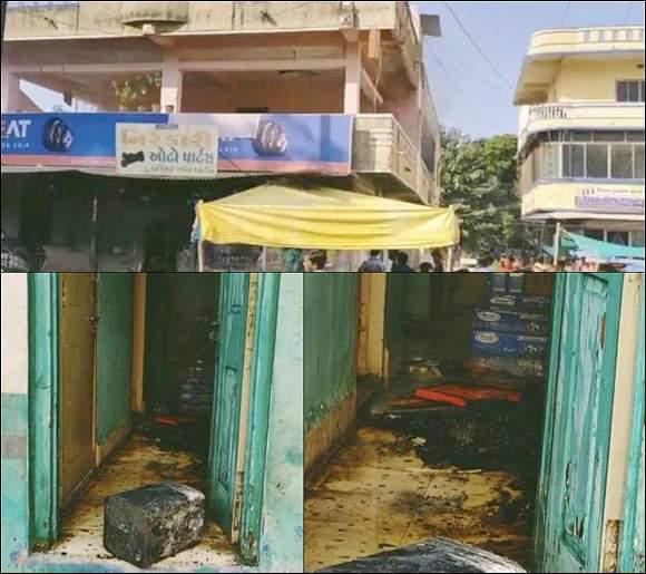 રાજપીપળા શર્મા કોમ્પ્લેક્સ પાસેની ઓટો પાર્ટ્સની દુકાનમાં શોર્ટસર્કિટથી આગ લાગતા લોકટોળા ઉમટી પડ્યા