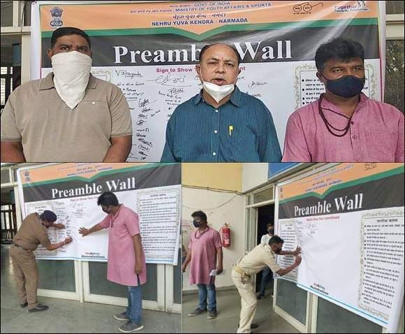 નર્મદા જિલ્લા નહેરુ યુવા કેન્દ્ર દ્વારા કલેક્ટર કચેરી ખાતે ભારતીય બંધારણ દિવસની ઉજવણીનો કાર્યક્રમ યોજાયો