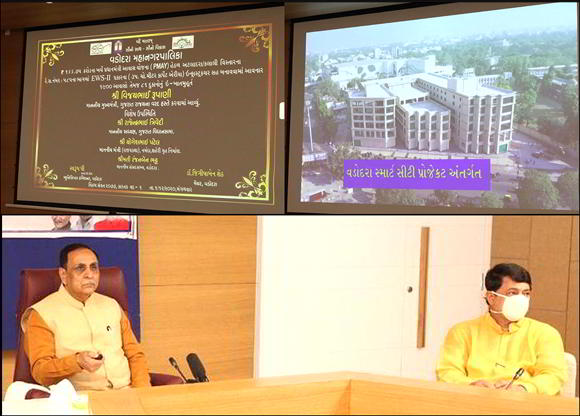 ગુજરાતમાં પણ કોરોના વેકસીનનું આયોજનબધ્ધ વિતરણ કરાશે : રૂપાણી