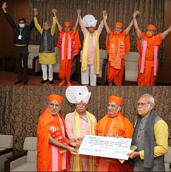 મણિનગર શ્રી સ્વામિનારાયણ ગાદી સંસ્થાન દ્વારા શ્રી રામ જન્મભૂમિ તીર્થક્ષેત્ર નિધિ સમર્પણ અભિયાન  અંતર્ગત ૨૨,૨૨,૨૨૨ રૂપિયા અર્પણ કરાયા