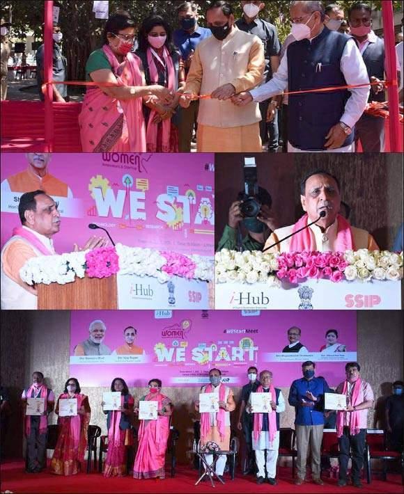 """ગુજરાત સ્ટુડન્ટ સ્ટાર્ટ અપ એન્ડ ઇનોવેશન હબ (આઇ- હબ) દ્વારા આયોજિત """" વી સ્ટાર્ટ મીટ"""" નો શુભારંભ કરાવતાં મુખ્યમંત્રી વિજયભાઈ રૂપાણી"""