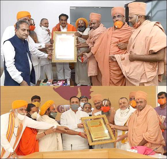ધર્મ સ્વાતંત્ર્ય વિધેયકથી ગુજરાત આદર્શ રાજય બનશે : પૂ. અવિચલદાસજી મહારાજ