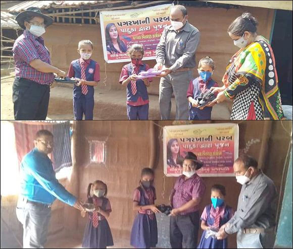 બોરીદ્રા ગામની શાળાના બાળકો અને ગ્રામજનો ને પગરખાની પરબ અંતર્ગત 300 જોડી ચપ્પલ અપાયા