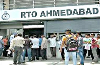 અમદાવાદ RTO કચેરીના ૨૫ કર્મચારી કોરોના સંક્રમિત