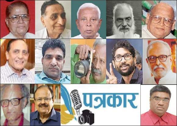 ગુજરાતના રાજકારણમાં ગુજરાતના પત્રકારો - લેખકો