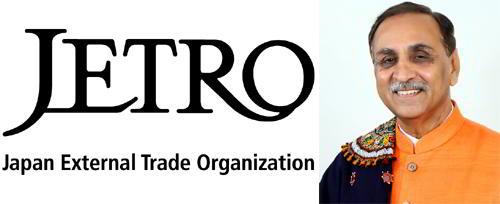 જાપાન એક્સટરનલ ટ્રેડ ઓર્ગેનાઇઝેશનના બિઝનેસ સપોર્ટ સેન્ટર (JETRO)નો કાલથી અમદાવાદમાં પ્રારંભ : મુખ્યમંત્રી વિજયભાઇ રૂપાણી, JETROના ચેરમેન-સીઇઓ હિરોયુકિ ઇશીગે અને મુંબઇ ખાતેના જાપાનના કોન્સયુલ જનરલ રહેશે ઉપસ્થિત