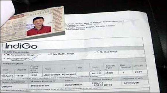 અમદાવાદથી હૈદરાબાદ જતો સગીર ડુપ્લીકેટ  ટિકિટ સાથે એરપોર્ટ પરથી ઝડપાયો:કાર્યવાહી