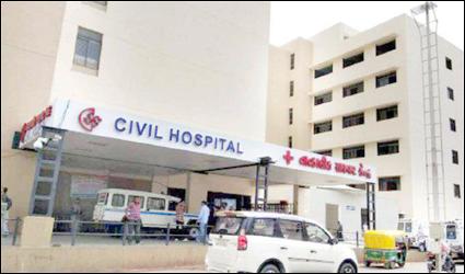 અમદાવાદની સિવિલ હોસ્પિટલમાં નવજાત શિશુને છોડીને માતા ફરાર