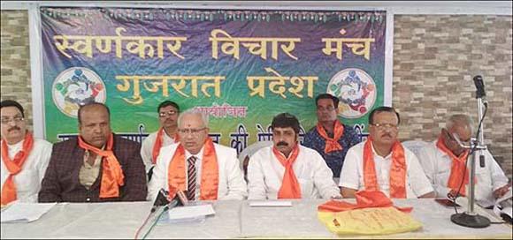 ગુજરાતમાં સુવર્ણકાર સમાજ દ્વારા અનામતની માંગણી