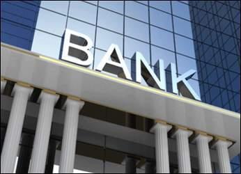 બેંકીંગ ક્ષેત્રે ગ્રાહક સૂચનનો અહેવાલ કાલે સુપ્રત કરાશે