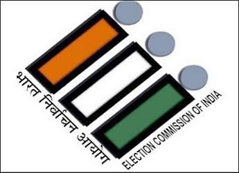 ગુજરાત : મતદાર ચકાસણી કાર્યક્રમનો શુભારંભ કરાયો