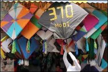 મકર સંક્રાંતિ પૂર્વે તંત્ર સતર્ક : અમદાવાદમાં આરોગ્ય વિભાગના દરોડા :વડોદરામાં પતંગ બજારમાં ચેકિંગ