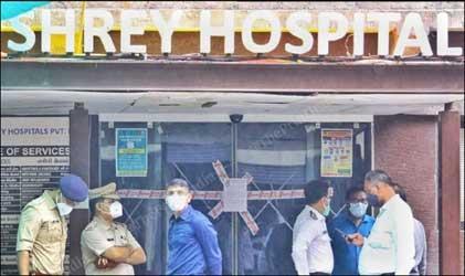 શ્રેય હોસ્પિટલ અગ્નિકાંડમાં મુખ્ય આરોપીને જામીન