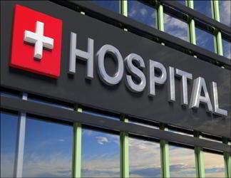 સમગ્ર રાજ્યમાં મેટરનીટી હોમ-હોસ્પિટલોએ જન્મ- મૃત્યુની નોંધ ઓનલાઇન ફરજીયાત કરવી પડશે