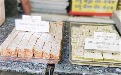 અમદાવાદમાં મીઠાઈ વેપારીઓએ તુલસી ડ્રોપમાંથી બનાવેલ ઇમ્યુનિટી બુસ્ટર મીઠાઈનું ધૂમ વેચાણ
