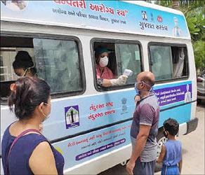 ગુજરાતમાં ધન્વંતરી આરોગ્ય રથના પ્રયોગથી કેન્દ્રની ટીમ પ્રભાવિત: અન્ય રાજ્યોમાં પણ અપનાવવા જણાવ્યું