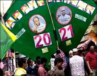 મોડાસા નગરપાલિકામાં AIMIMની એન્ટ્રી, ૧૨માંથી ૯ બેઠક પર મેળવી જીત
