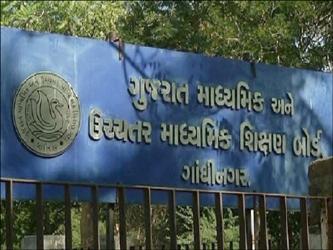 ગુજરાત માધ્યમિક અને ઉચ્ચતર માધ્યમિક શિક્ષણ બોર્ડની ચૂંટણી મોકૂફ રાખવા રજૂઆત