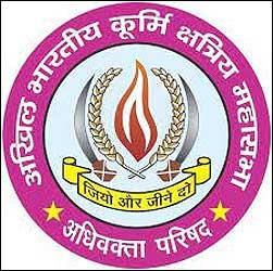 અખિલ ભારતીય કુર્મી ક્ષત્રીય મહાસભાના ગુજરાત પ્રદેશ અધ્યક્ષ તરીકે ડો. હિમાંશુ પટેલની વરણી