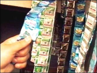 રાજ્ય સરકારે ગુટખા-તમાકુના વેંચાણ પર મુક્યો પ્રતિબંધ